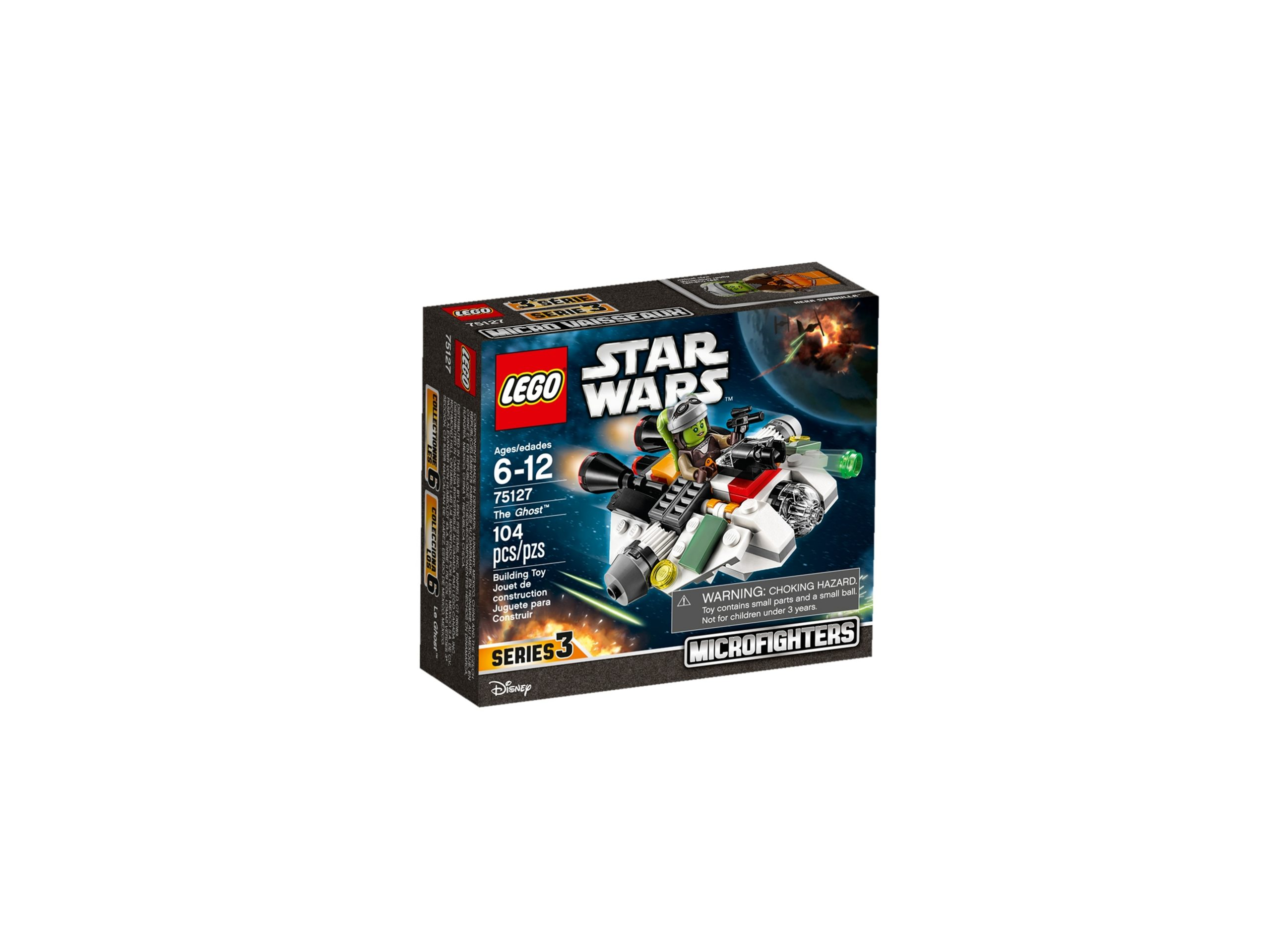 lego 75127 the ghost scaled