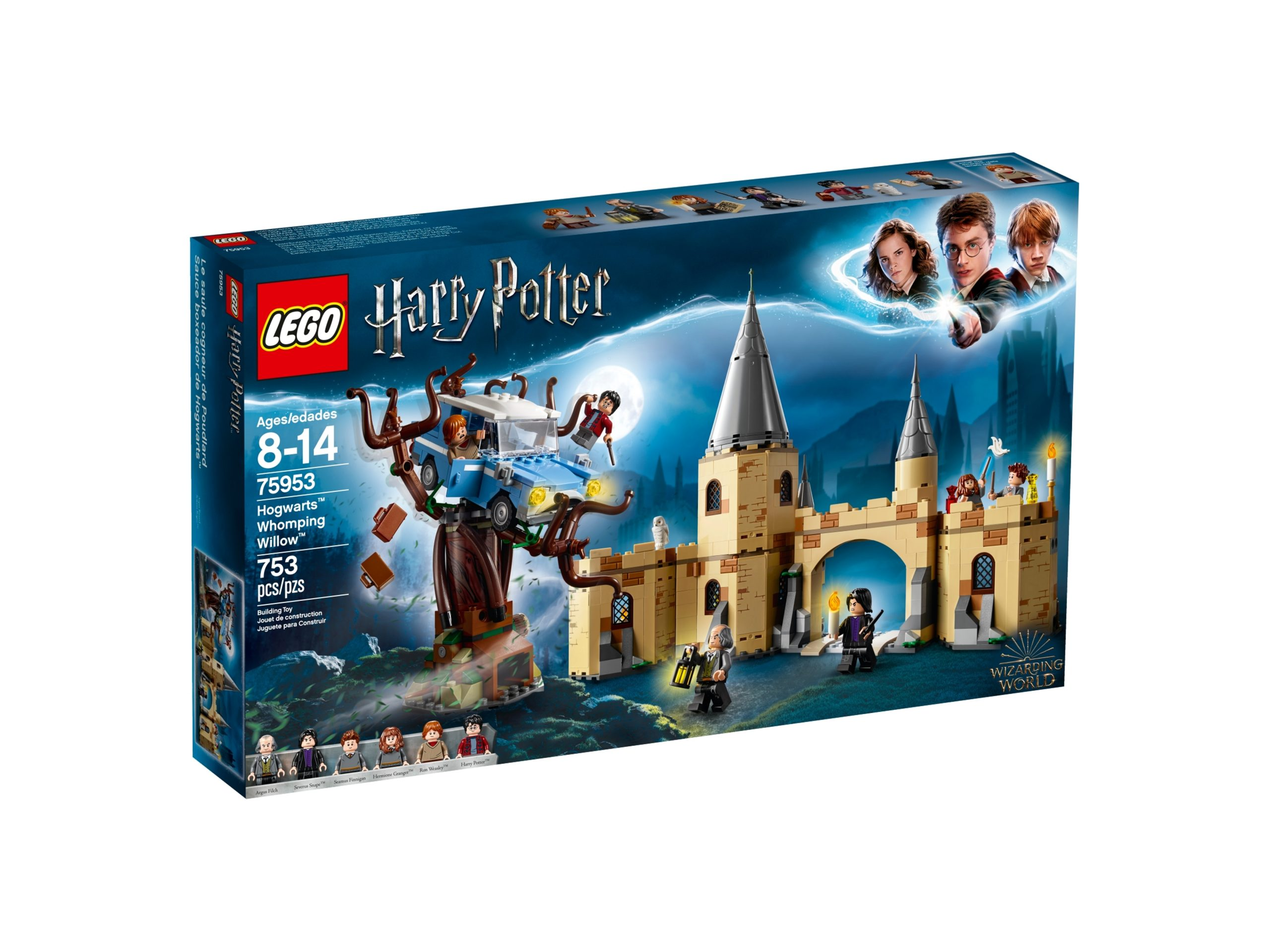 lego 75953 hogwarts whomping willow scaled