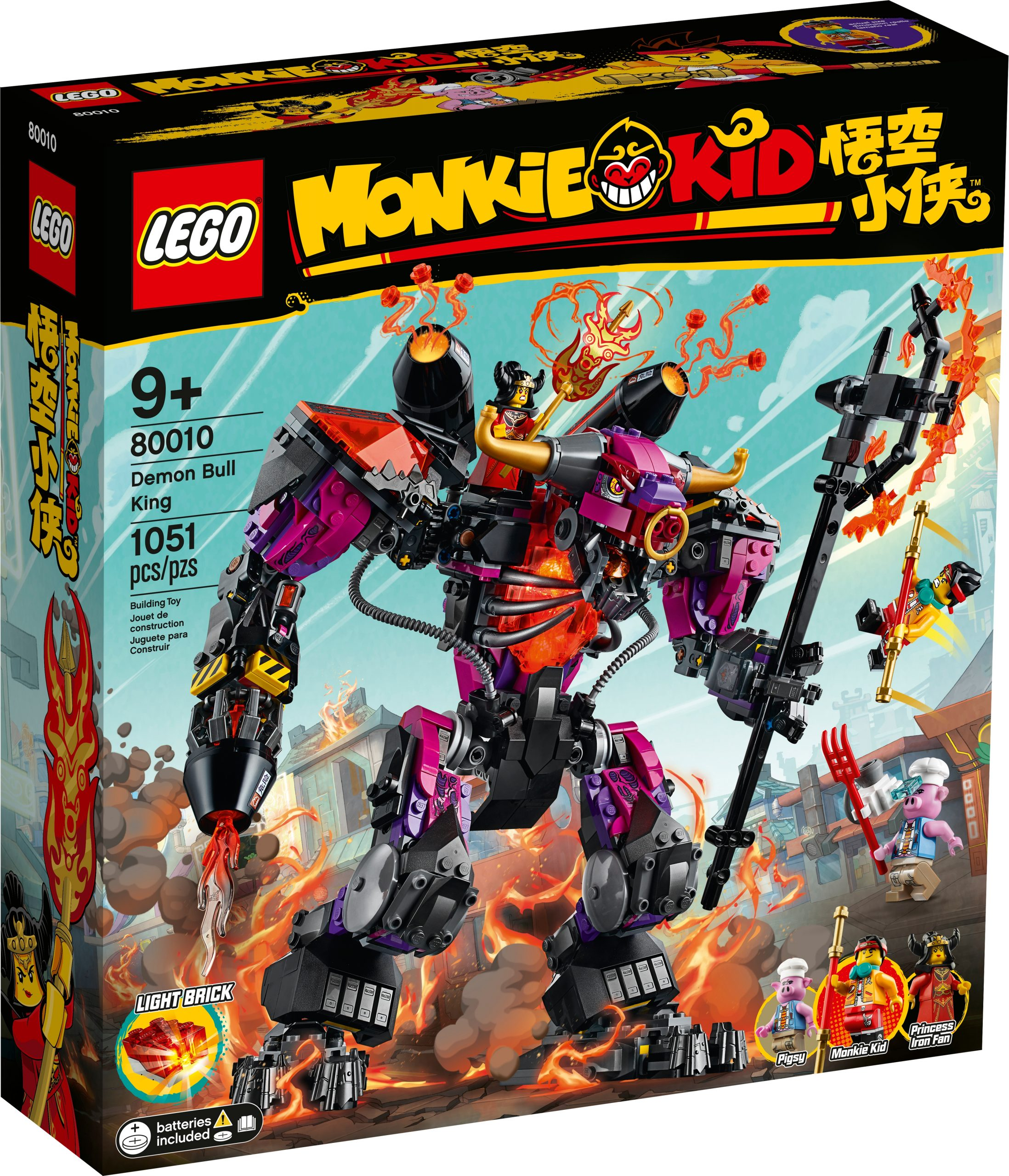 lego 80010 demon bull king scaled