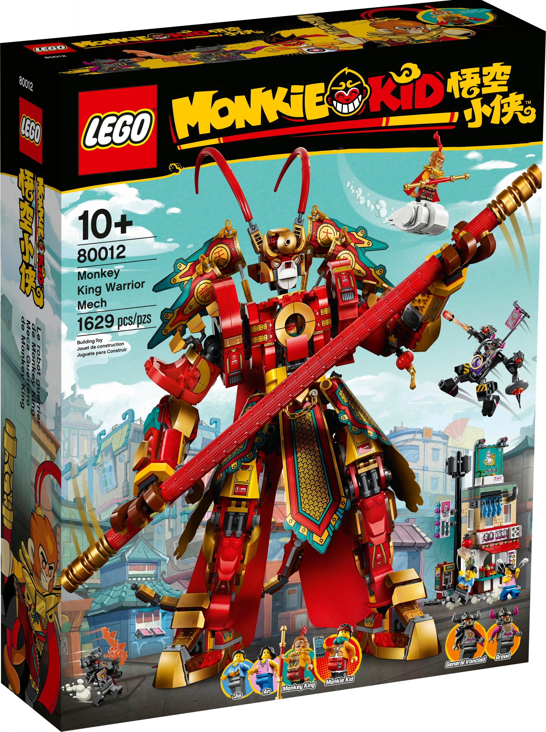 lego 80012 monkey king warrior mech scaled