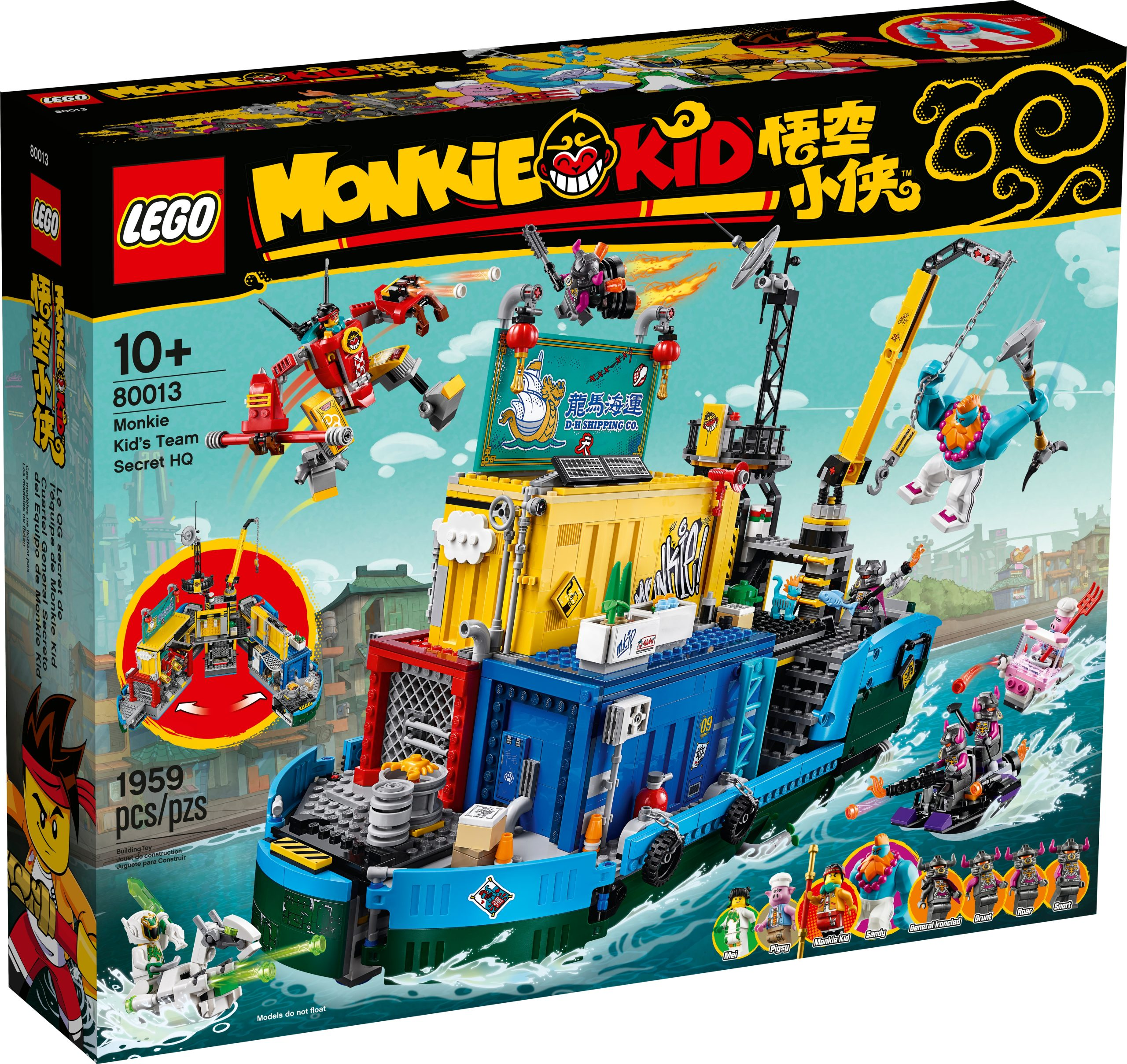 lego 80013 monkie kids team secret hq scaled