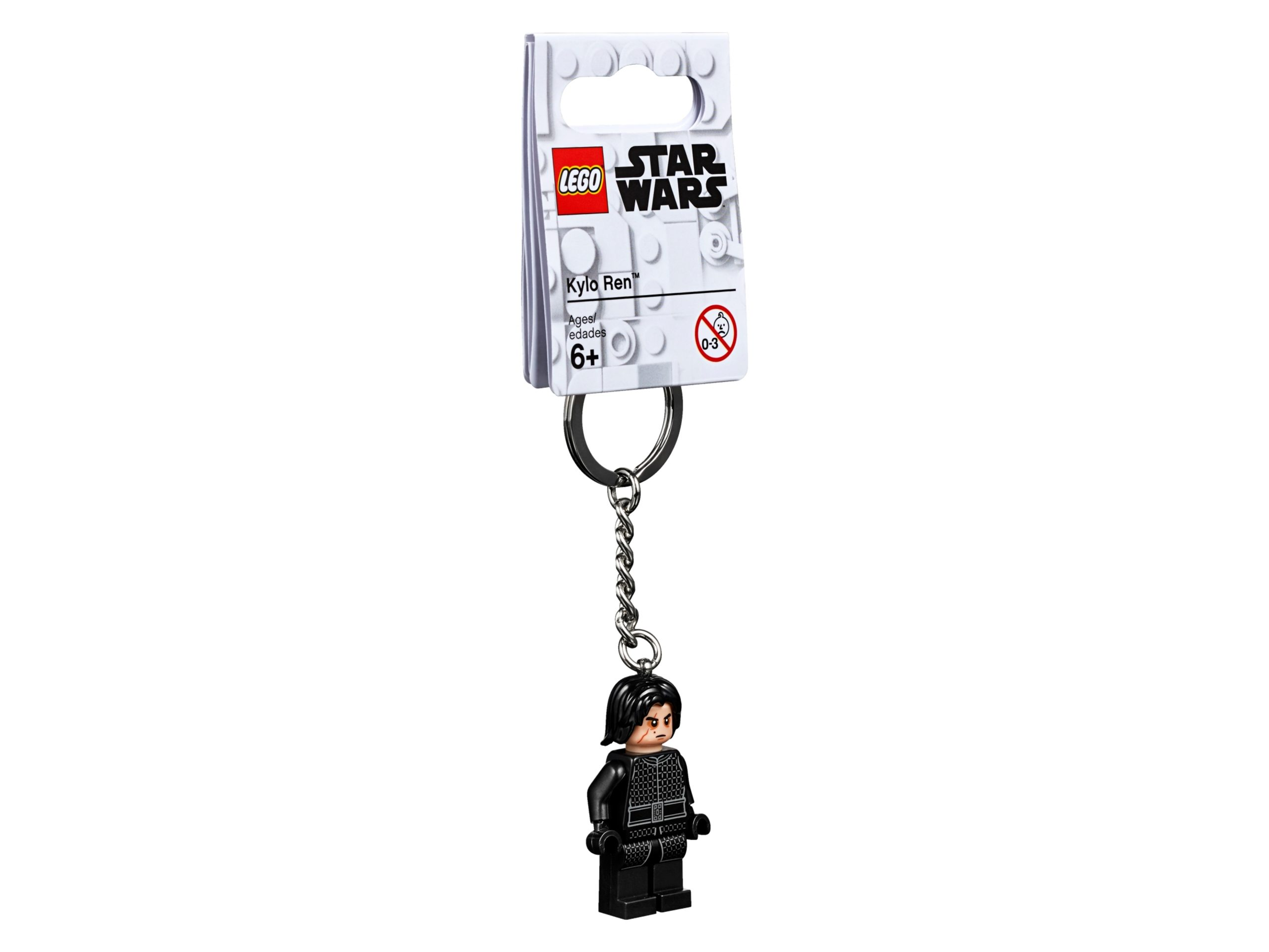 lego 853949 kylo ren key chain scaled