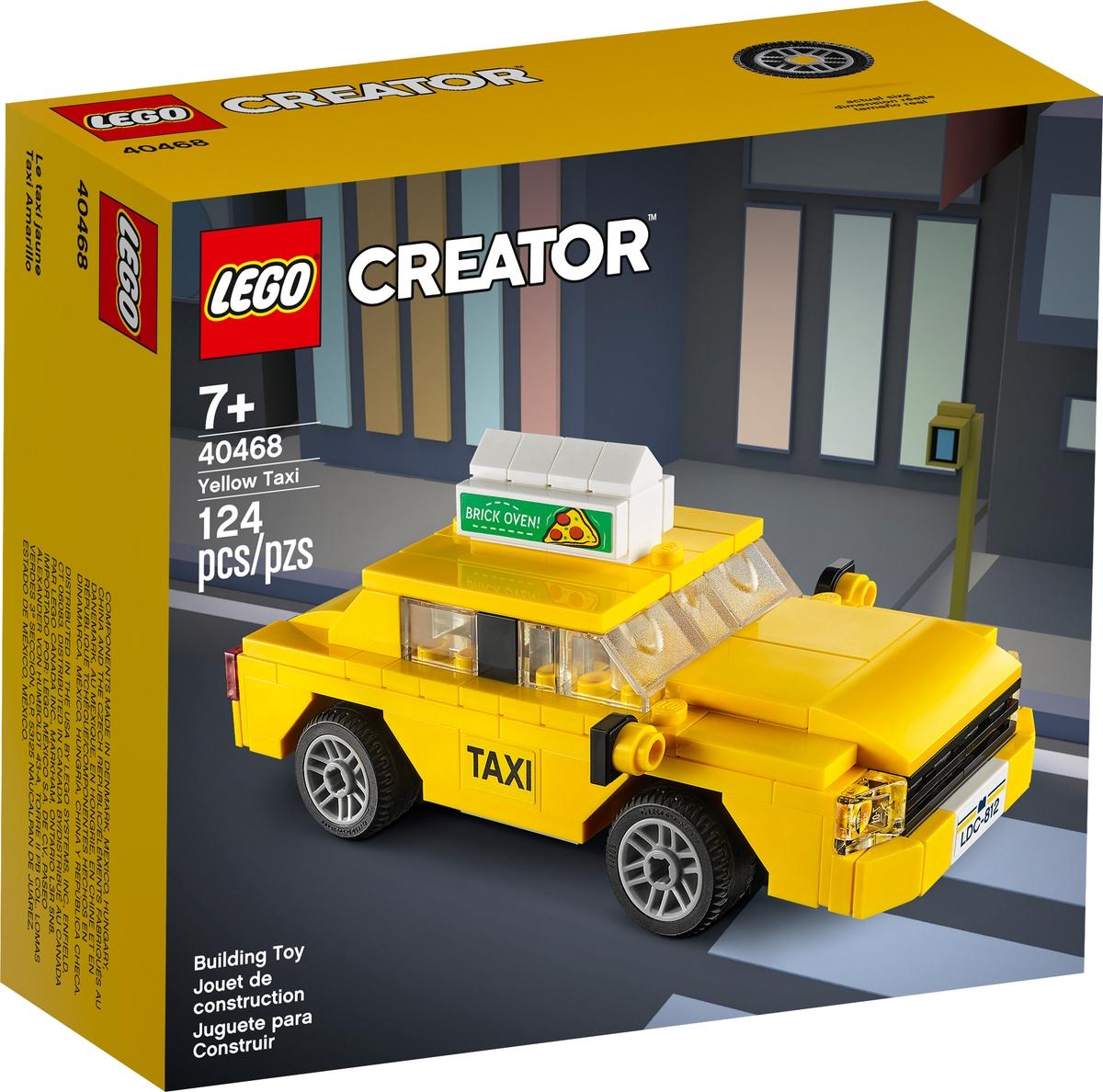 lego 40468 yellow