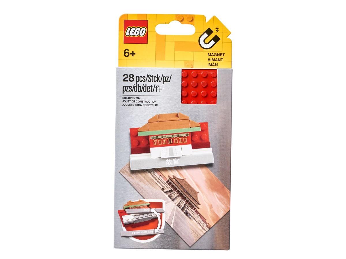 lego 854088 forbidden city magnet build